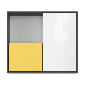 image-Maylin Wall Mounted Display Cabinet Mercury Row Colour: White Gloss/Yellow