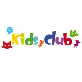 image-Kids Club Wall Sticker East Urban Home Size: 75cm H x 269cm W