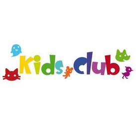 image-Kids Club Wall Sticker East Urban Home Size: 60cm H x 215cm W