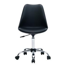 image-Nyquist Children's Chair Brayden Studio