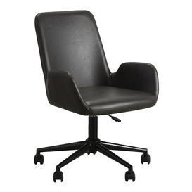 image-Raynes Charcoal Swivel Chair