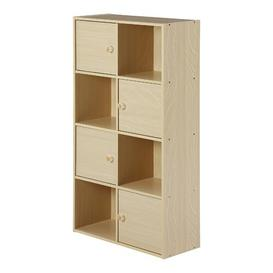 image-Ariyah Cube Unit Bookcase Rebrilliant Colour: Light Cherry