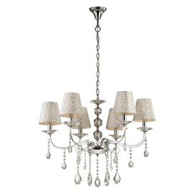 image-Shreya 6-Light Shaded Chandelier Mercer41 Finish: Chrome