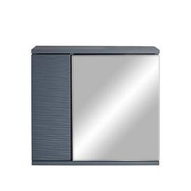 image-Lloyd Pascal Wave Mirrored Bathroom Wall Cabinet - Grey