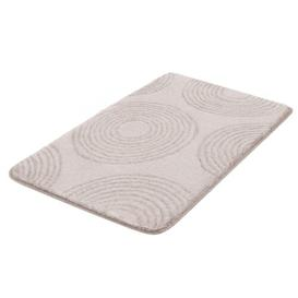 image-Maldon Bath Mat Ebern Designs Size: 80cm W x 140cm l, Colour: Macadamia