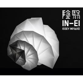 image-IN-EI Mendori LED Table lamp - L 50 cm by Artemide White