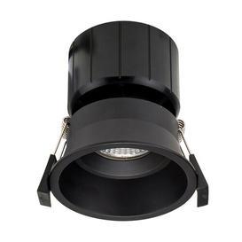 image-Étienne 8.4cm Recessed Lighting Kit Symple Stuff Colour: Black