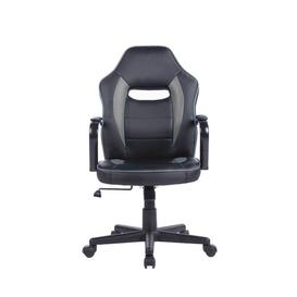 image-Ashbaugh Gaming Chair Ebern Designs Upholstery Colour: Black/Grey