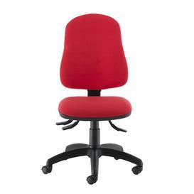 image-Ergonomic Desk Chair