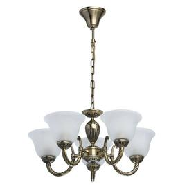 image-Alexis 5-Light Shaded Chandelier Three Posts