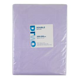 image-Percale 400 TC Duvet Cover Symple Stuff Colour: Lilac