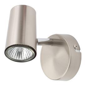 image-Chobham Industrial Style Single Adjustable Spotlight Wall Light - Satin Nickel