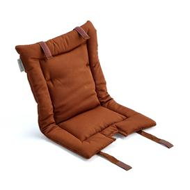 image-Cushion for children's high chair LEANDER CLASSIC, light brown
