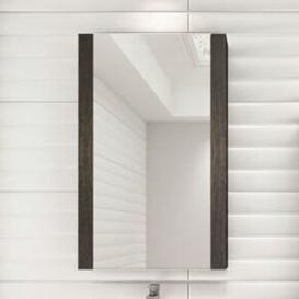 image-Halila Bell 50cm x 80cm Surface Mount Mirror Cabinet