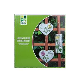 image-3 Piece Garden Decoration Set