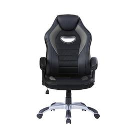 image-Gaming Chair Symple Stuff Colour: Grey/Black