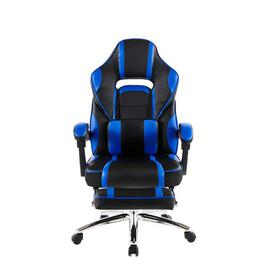 image-Sacramento Gaming Chair Brayden Studio
