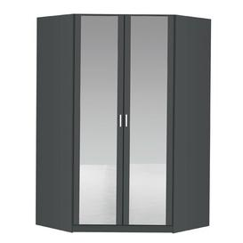 image-Bremen Corner Wardrobe Rauch Colour: Metallic Grey
