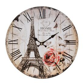 image-Coulombe 34cm Wall Clock Lily Manor