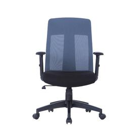 image-Laguna Mesh Desk Chair Symple Stuff Colour (Upholstery/Frame): /Grey/Black