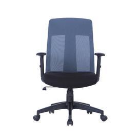 image-Laguna Mesh Desk Chair