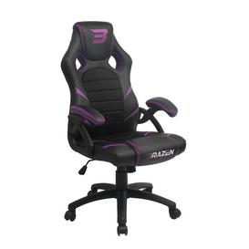 image-Puma Gaming Chair Symple Stuff Colour (Upholstery): Purple