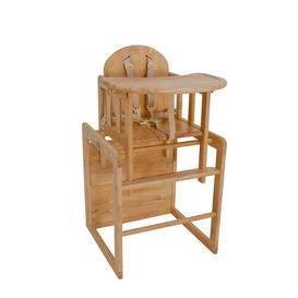 image-Combination Highchair