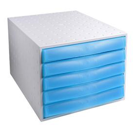 image-Mcgill Desk Organiser Symple Stuff Colour: Light Grey/Turquoise