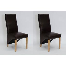 image-Homestyle Wave Coco Leather Dining Chair
