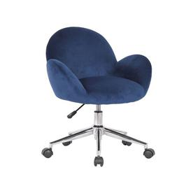 image-Blaney Ergonomic Task Chair Blue Elephant Upholstery Colour: Blue