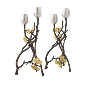 image-Michael Aram - Butterfly Ginkgo Candle Holders - Set of 2
