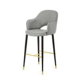 image-Hadley 74cm Bar Stool Mindy Brownes Seat Colour: Grey