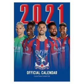 image-Crystal Palace Turnover Calendar 2021