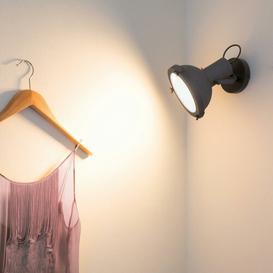 image-Projecteur 165 Wall Ceiling 1-Light Wall Spotlight Nemo Finish: Moka