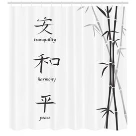 image-Text Shower Curtain East Urban Home Size: 200cm H x 175cm W