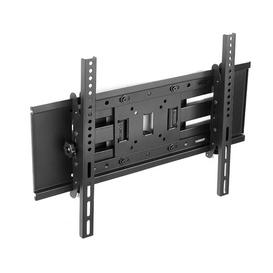 "image-Swivel TV Cantilever Bracket Wall Mount for 30""-62"" Flat Panel Screen Dihl"