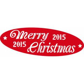 image-Merry Christmas, 2015 Wall Sticker East Urban Home Colour: Light red, Size: 40 cm H x 117 cm W
