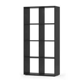 image-Scutum Cube Bookcase Mercury Row