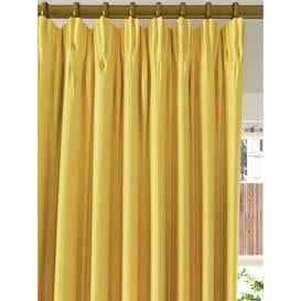 image-ANYDAY John Lewis & Partners Arlo Pair Lined Pencil Pleat Curtains