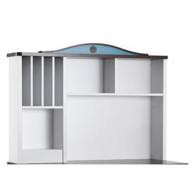 image-Sailing 91cm Bookcase Just Kids