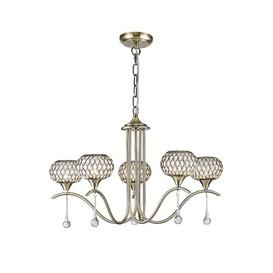 image-5-Light Shaded Chandelier Mercer41