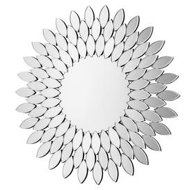image-Trego Sunburst Bevelled Edge Accent Mirror Brayden Studio