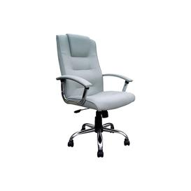 image-Skye High Back Silver Leather Faced Executive Chair